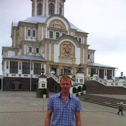 Александр, 29 лет, Тихорецк