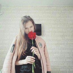 лера, , Одесса