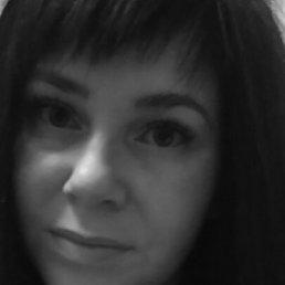 Татьяна, 29 лет, Норильск