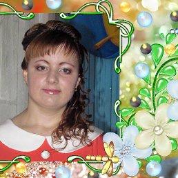 марьяна, 29 лет, Тернополь