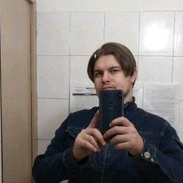 Александр, 24 года, Кушва