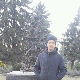 Жека, 29 лет, Каменское