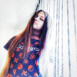 Юлия, 17 лет, Долгопрудный