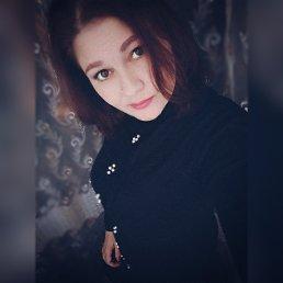 Маргарита, 27 лет, Рязань