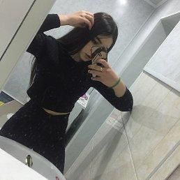Ангелина, 20 лет, Краснодар