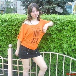 Яна, 29 лет, Сызрань