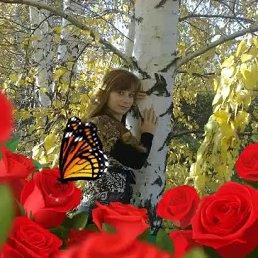 Надя, 36 лет, Курск