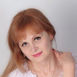 Елена, 52 года, Новая Каховка