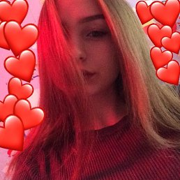 Ангелина, 17 лет, Калининград