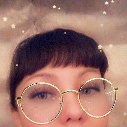 Людмила, 39 лет, Волчиха