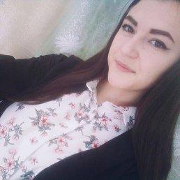 Дарья, Ульяновск, 20 лет
