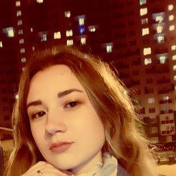 Лилия, 21 год, Воронеж