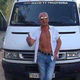 Василий, 59 лет, Хмельницкий