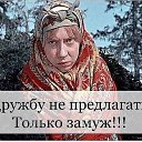 Фото Людмила, Кривой Рог, 56 лет - добавлено 22 декабря 2019