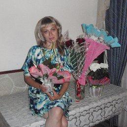 Оля, 40 лет, Козловка