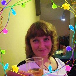 ГАЛИНА, 41 год, Нижний Новгород