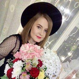 Ирина, 23 года, Набережные Челны