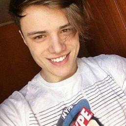 Егор, 18 лет, Кременчуг