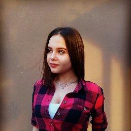 Маша, 20 лет, Умань