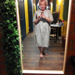 Алёна, 41 год, Иркутск