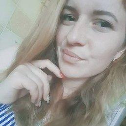 Татьяна, 22 года, Белгород