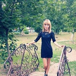 Оксана, 28 лет, Урюпинск