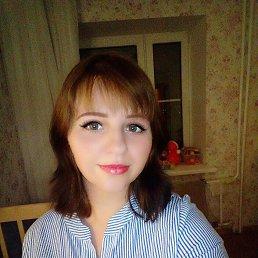 Алина, 30 лет, Тула