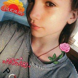 Настя, 28 лет, Балабаново