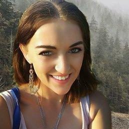 Наталия, 29 лет, Хмельницкий