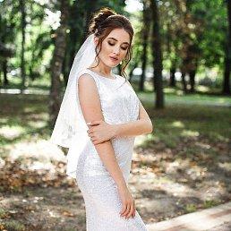 Людмила, 22 года, Червоноград