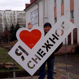 Сергей, 46 лет, Антрацит