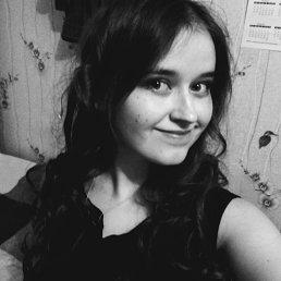 Елизавета, 24 года, Октябрьский