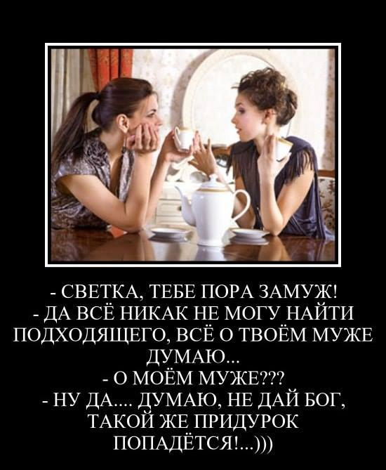 Галина - 16 ноября 2019 в 14:53