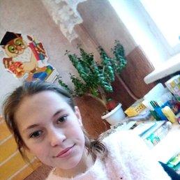 Мария, 17 лет, Лисичанск