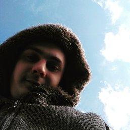 Руслан, 25 лет, Котовск