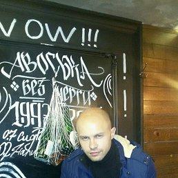 Евген, 37 лет, Валки