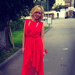 Анна, 29 лет, Одинцово