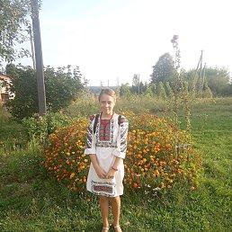 Катя, 20 лет, Рава-Русская