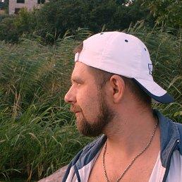 Алексей, 40 лет, Верхнеднепровск
