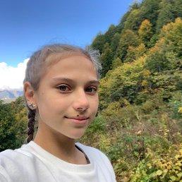 Polina, 21 год, Екатеринбург
