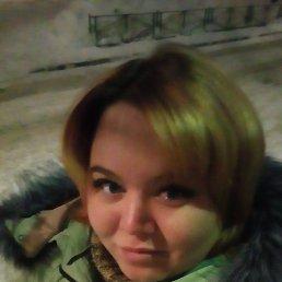 Людмила, 32 года, Серпухов