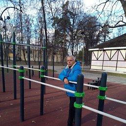 Вадим, 52 года, Брянск