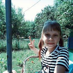 Валерия, 19 лет, Калманка