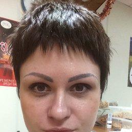 Ольга, 30 лет, Жуковский