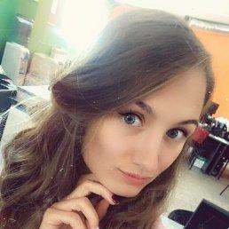 Яна, 29 лет, Мытищи