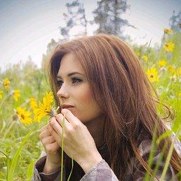 Юлия, 29 лет, Малая Вишера