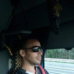 Сергей, 40 лет, Бежецк