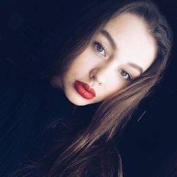 Лариса, 20 лет, Брест