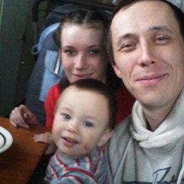 Александра, 30 лет, Курск