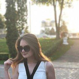 Тамара, Тверь, 17 лет